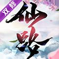 御剑决飞升版v1.0最新版