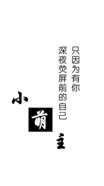 520情话(告白神器)app