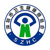 深圳家庭医师app(家庭医师签约平台)2.10.0官方安卓版