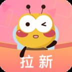 蜜蜂拉新APPv1.0.0手机版