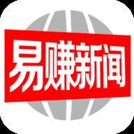 易�新�appv1.3.0 安卓最新版