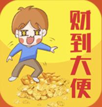 财到大便appv1.0.0w88优德版