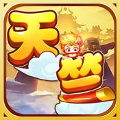梦回天竺游戏v1.0.0无限版