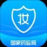 全球化妆品正品查询监管appv1.0.1安卓版