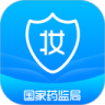 全球化�y品正品查��O管appv2.0.5安卓版