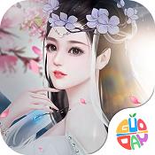 仙域纪手游v1.0.1安卓版