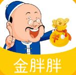 金胖胖钱包v1.5.0安卓版
