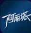 阿丽塔贷款平台appv1.0.0安卓版