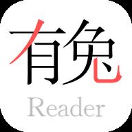 有兔读书APPv1.0安卓版