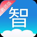 贵州智慧校园app官方版v1.2.6安卓版