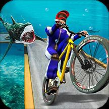 海底探险(海底赛车模拟)v1.4安卓版