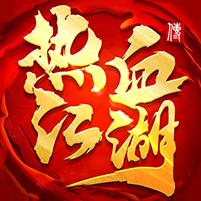 热血江湖传H5BT版v1.0.0安卓版