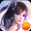 听云剑歌手游v1.0.0安卓版