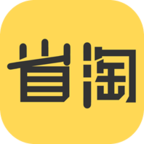 省淘APPv1.4.0安卓版