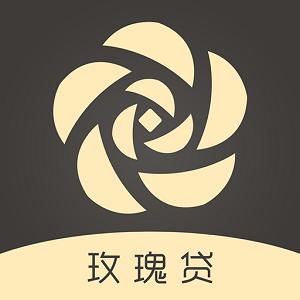 玫瑰贷贷款app官方手机版1.0.0最新版