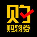 购物券APPv2.1.8