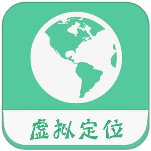 微信万能修改器手机版appV9.2.3.8破解版