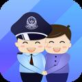 警察叔叔(��v�`法�`章�理平�_)appv2.9.2最新版