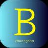 装啥app(装逼神器)v1.0.0安卓版