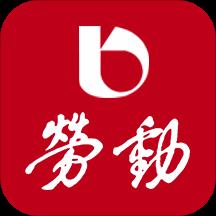 劳动观察app(劳动报)v1.0.0安卓版