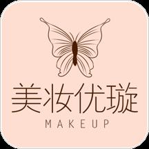 美妆优璇appv1.2.872安卓版
