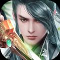 神喻剑灵风云录手游v1.0.0安卓版
