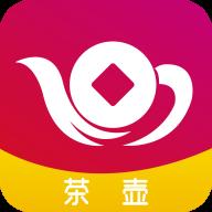 茶壶贷款平台appv1.0.0安卓版