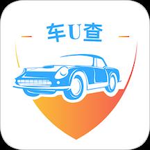 车U查appv1.0.0安卓版