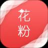 花粉生活网app官方版v1.0.1安卓版
