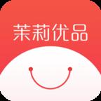 茉莉优品官方平台v0.0.5安卓版