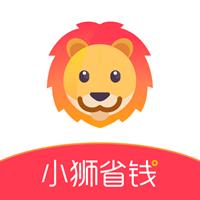 小狮省钱APPv1.0.2手机版