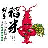 虾乡稻app(分红赚钱)v1.0.0安卓版
