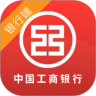 工银面签系统appv1.1.0安卓版