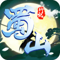 九游蜀山行记官方版v1.0安卓版