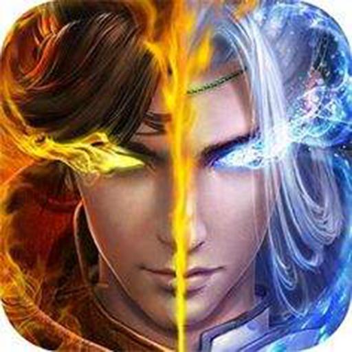 仙魔变国风仙侠v1.0.6最新版