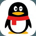 腾讯QQ个人轨迹查询v8.8.0安卓版
