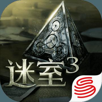 迷室3网易官方中文版v1.0.1安卓版