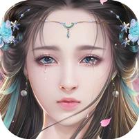 仙界幻世录H5变态版v1.0安卓版