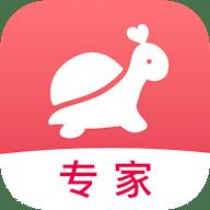 象龟健康专家appv1.0.0安卓版