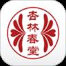 吉林春堂appv4.0.6安卓版