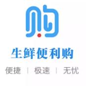 生鲜便利购贷款appv1.0.0最新入口