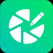 微信朋友圈不折叠输入法免费版v1.1安卓版