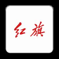 红旗汽车app官方版(红旗汽车控制ap