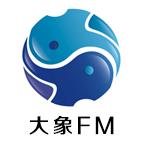 大象FMAPPv1.0.2 安卓最新版