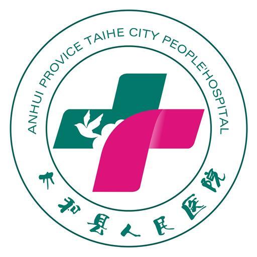 安徽省太和县人民医院官网app1.0.7官方安卓版
