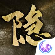 极光游戏隐形守护者ios版v1.0.2官方版