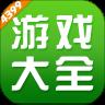 4399游�蚝泻�判薷钠平獍�v4.9.0.3