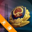 天津公安官方app(天津民生服务平台)