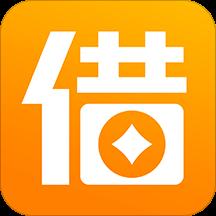 玖亿借款appv1.2.3安卓版