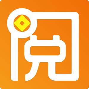 阅转转赚钱app官方版1.0最新版